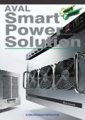 スマートパワーシリーズ 総合カタログ 2013