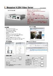 画像伝送装置 LAN-HD264E 1080p60エンコーダー 3G/HD/SD-SDI&HDMI&コンポジット入力 表紙画像