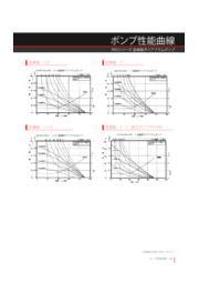 ARO社ダイアフラムポンプ PROシリーズ 金属製 性能曲線 表紙画像