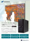 【製品カタログ】1台で最大12画面同時表示可能!デジタルサイネージ用 デスクトップパソコン MD-12 (サードウェーブ)