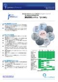 運転管理システム「j5 OMS」