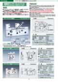 ワイヤーカットバイス/微調式ワイヤーカットバイス・パレット 表紙画像