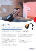 2Dリングスキャナ『MS622』