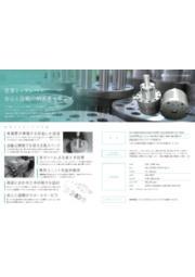 協和ファインテック『精密ギヤポンプ』カタログ 表紙画像