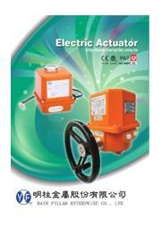 台湾MIZUP製 電動アクチュエーター 表紙画像