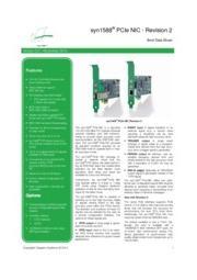 syn1588 PCIe NIC 表紙画像