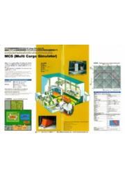MCSパンフレット 表紙画像