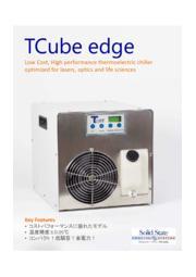 ペルチェ冷却チラー TCubeEdge 表紙画像