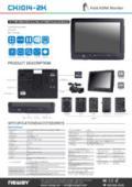 液晶ディスプレイ NEWAY CK1014-2K 製品カタログ 表紙画像