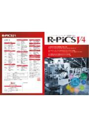 生産管理システム『R-PiCS V4』 表紙画像