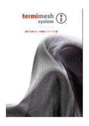 シロアリ対策『ターミメッシュシステム』 表紙画像