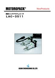 精密リニアアクチュエータ LAC-3511 表紙画像