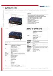 AAEON 第6/7世代CPU搭載可能産業用PC【BOXER-6640M】 表紙画像