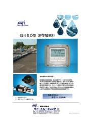 Q46D溶存酸素計 表紙画像