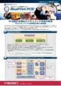 BluePrint-PCB
