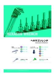TONE総合カタログNo.1308ダイジェスト版-4 表紙画像