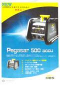 バッテリー型スタッド溶接機ペガザール(Pegasar500)
