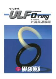 フッ素ゴム『Oリング ウルフシリーズ』 表紙画像
