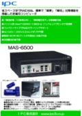 MAS-6500