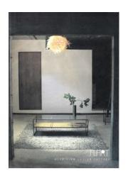 アルミニウム デザイン ファクトリーカタログ『ALART』 表紙画像