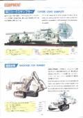 鉄鋼関連製品「羽口コークスサンプラー」の製品カタログ