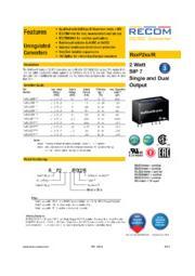絶縁IGBT/Sicドライバ向け 『RxxP2XX/Rシリーズ』 表紙画像
