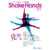 shakehands_vol5_印刷用.jpg