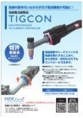 TIG 溶接機 リモコン TIGCON
