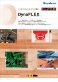 インテリジェントエッチング補正ソフト【DynaFLEX】のカタログ