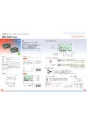 MC-S0514-L   5相ステッピングモータードライバー 表紙画像
