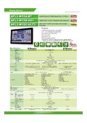 IEI 15インチワイドタッチパネルPC【AFL3-W15B-H81】 表紙画像