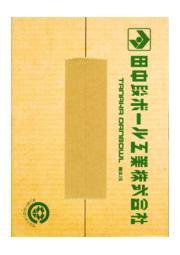 田中段ボール工業株式会社 オリジナル製品のご紹介 表紙画像
