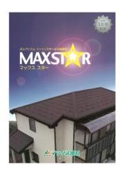 屋根瓦 「マックススター」 表紙画像