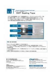 SMT Sealing Tape 表紙画像
