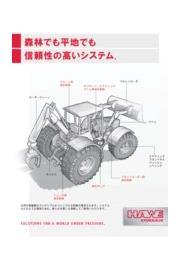 トラクター 表紙画像