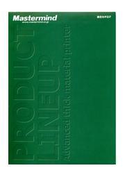 ヒートジェット、ベースコート塗工機、ダイレクトプリント 総合カタログ 表紙画像