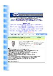 アナログ式微小トルクドライバー/品番 MD31TG-045CNT 表紙画像