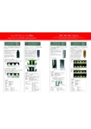 タップ・ダイス製品案内 表紙画像