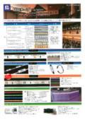 商材『LEDテープ(店内向け)』