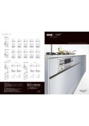 システムキッチン 意匠性・機能性・収納力すべての基準を刷新。提案力アップのための『渡辺パイプ X 永大産業』オリジナルキッチン 表紙画像