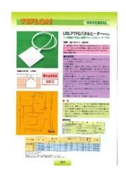 フッ素樹脂ヒーター類の製品カタログ 表紙画像