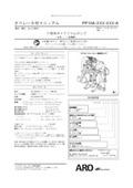 オペレータ用マニュアル PP10A-XXX-XXX-A