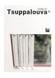 ブラインドルーバー『Tsuppalouva』 表紙画像