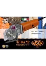電動カッターOPTIMA702 製品カタログ 表紙画像