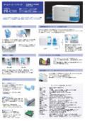 ダイレクトカードプリンタ『NISCA PR-C101』