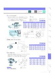 ステンレス容器用 シャッター弁 【SH】 表紙画像