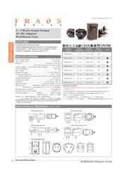 【サンプル提供可能】台湾製スイッチング/アダプタ総合カタログ(抜粋版) 表紙画像
