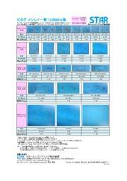 ICタグ インレイ一覧 13.56MHz帯 表紙画像