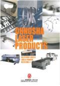 OHNOSHA LASER PRODUCTS製品カタログ