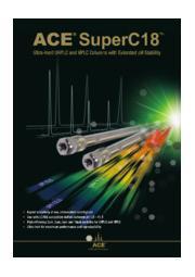 ACE SuperC18 UHPLC & HPLCカラム 表紙画像